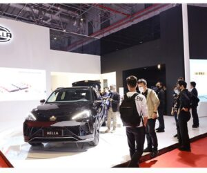 HELLA планує продовжити стратегічне розширення бізнесу в Китаї