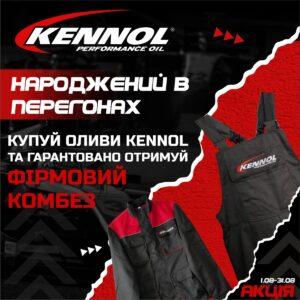 AVDtrade: акція на бочкові моторні оливи KENNOL!