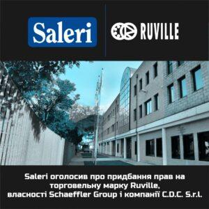Saleri оголосив про придбання прав на торговельну марку Ruville, власності Schaeffler Group і компанії C.D.C. S.r.l.