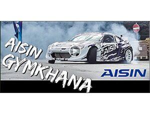 Новинки від AISIN на виставці «Automechanika»